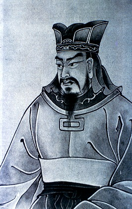 Classic Ink Portrait of Sun Tzu