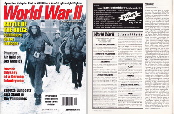 World War 2 Sept 2003 - Sixth Page Black & White Ad